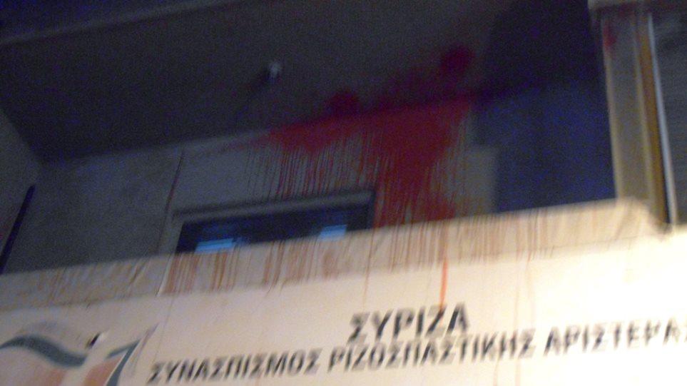 Βόλος: Μπογιές στα γραφεία του ΣΥΡΙΖΑ μετά την πορεία για τον Παύλο Φύσσα