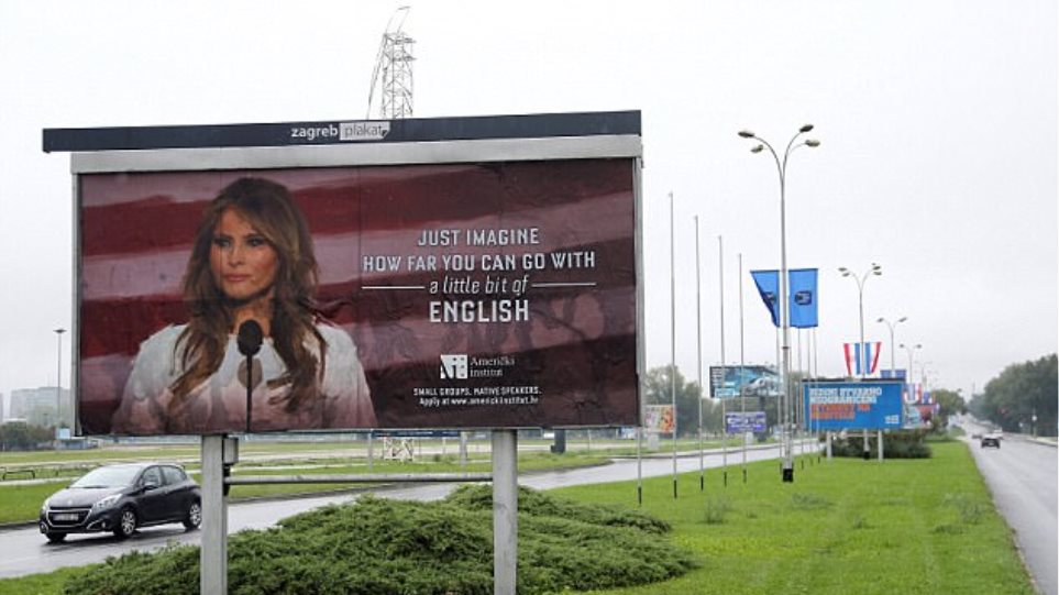 Διαφήμιση η Μελάνια Τραμπ για το «πού μπορεί να φτάσει κανείς με λίγα αγγλικά»