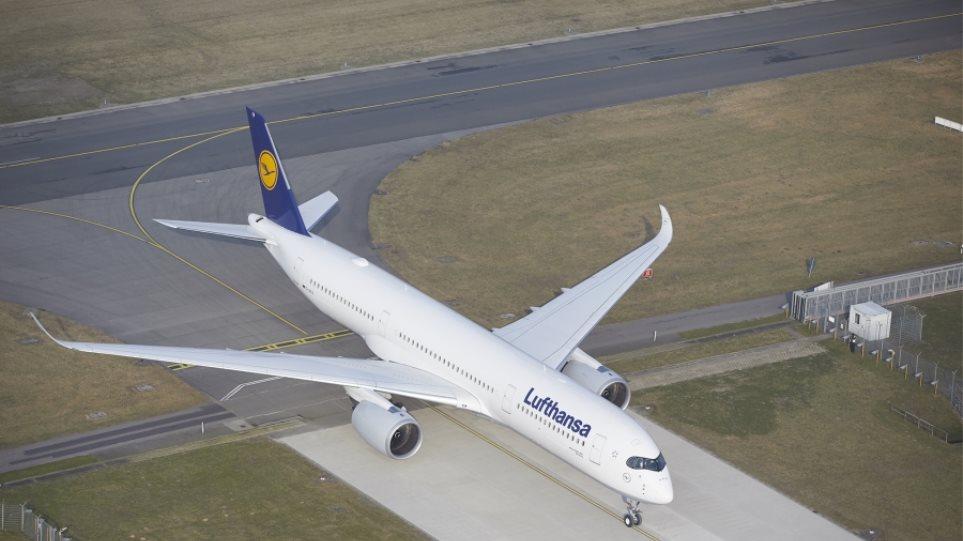 Δωρεάν αλλαγή εισιτηρίου από την Lufthansa