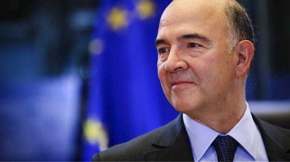 Μοσκοβισί: Δεν θέλω να δω ένα τέταρτο πρόγραμμα για την Ελλάδα