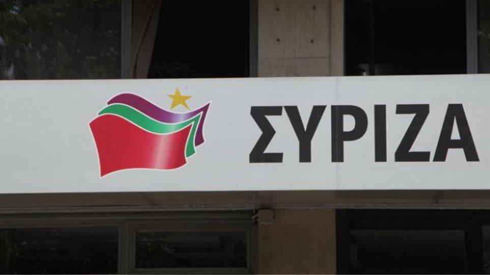 ΣΥΡΙΖΑ: Εκκωφαντική η σιωπή του Κυριάκου Μητσοτάκη για τα δάνεια της ΝΔ