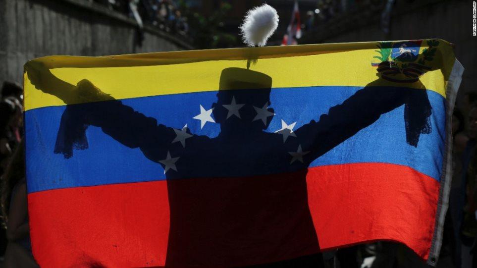 Τραμπ: Θέλω να δω σύντομα τη Δημοκρατία να αποκαθίσταται στην Βενεζουέλα