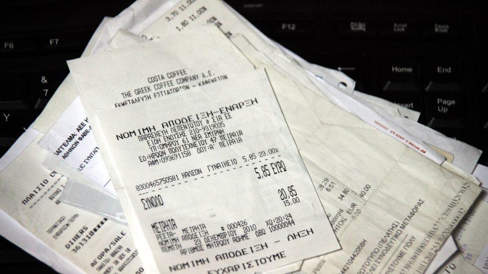 Από Οκτώβρη η «λοταρία»: Τώρα υπόσχονται «τζακ ποτ» 8 εκατ. ευρώ τον Δεκέμβριο!