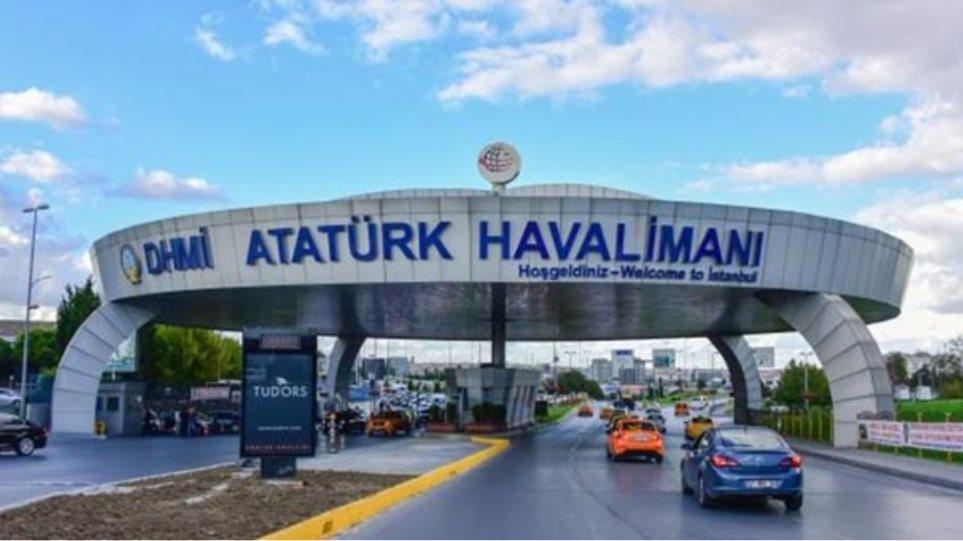 Πανικός στο αεροδρόμιο Ατατούρκ από ύποπτο αντικείμενο