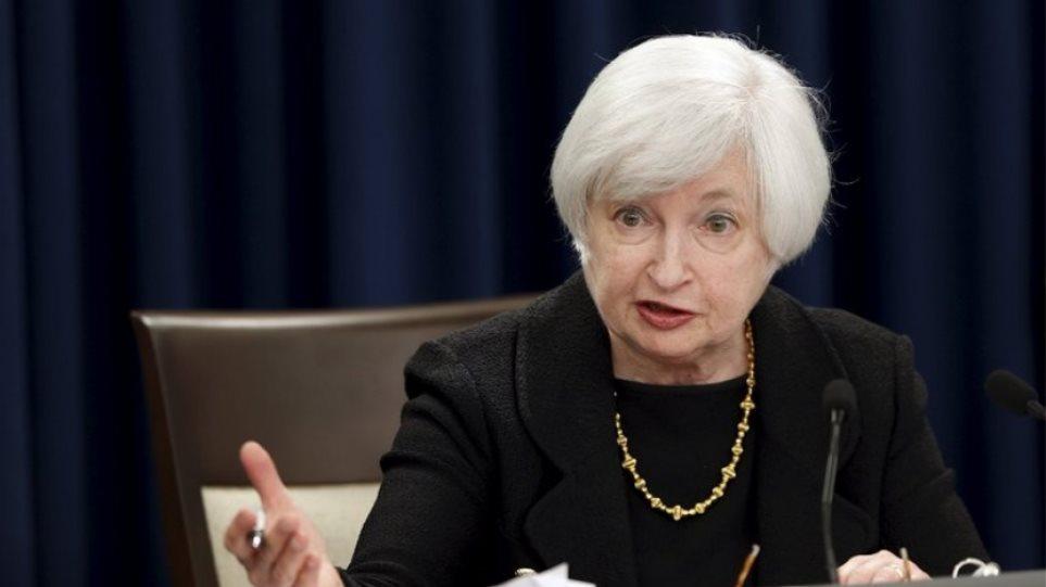 ΗΠΑ: Η Fed διατήρησε αμετάβλητο το βασικό επιτόκιο