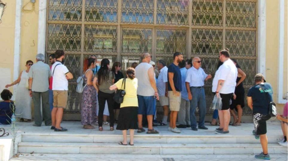 Συνελήφθησαν 25 άτομα που εμπόδιζαν πλειστηριασμούς στο Άργος