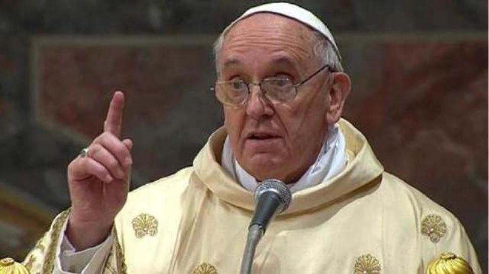 Πάπας Φραγκίσκος: «Δεν θα δώσω ποτέ άφεση αμαρτιών στους παιδεραστές»