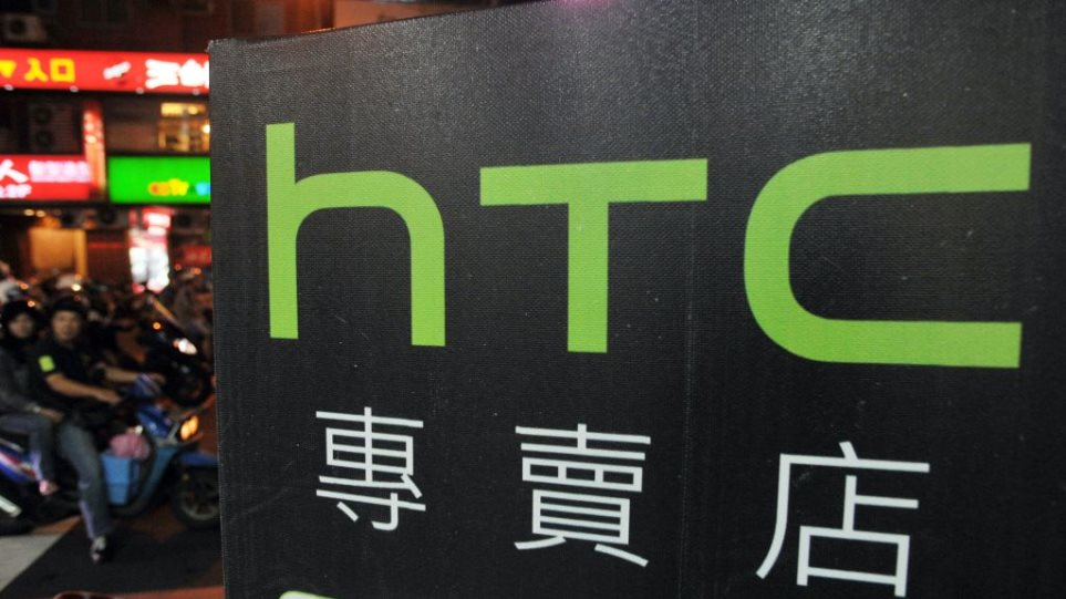 Συμφωνία ύψους 1,1 δισ. δολαρίων μεταξύ Google και HTC