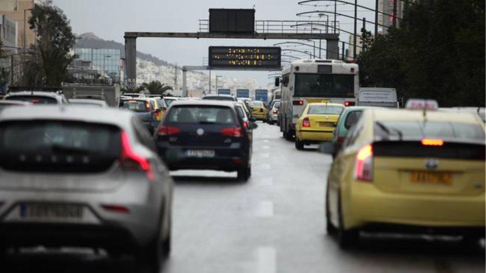 Κυκλοφοριακό κομφούζιο στην Αθήνα: Ποιοι δρόμοι έχουν κίνηση