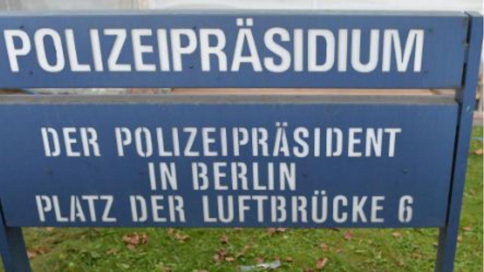 Βερολίνο: Κλάπηκαν ιστορικά κειμήλια της εποχής της Γκεστάπο από το αρχηγείο της Αστυνομίας!