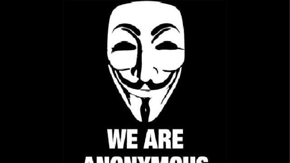 Anonymous Greece: Την Τρίτη θα διαρρεύσουν 10 GB από κυβερνητικούς server