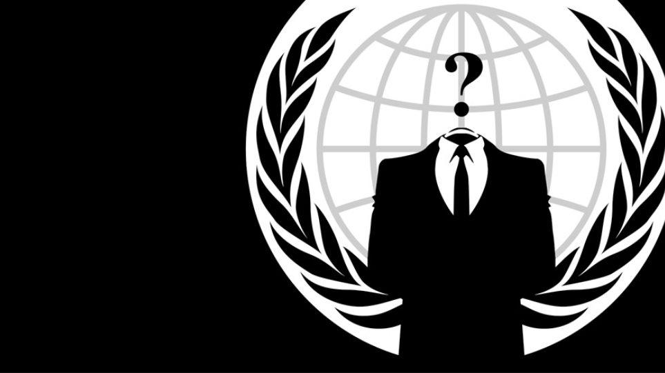 Νέο «χτύπημα» των Anonymous Greece: Διαρρέουν επίσημα έγγραφα