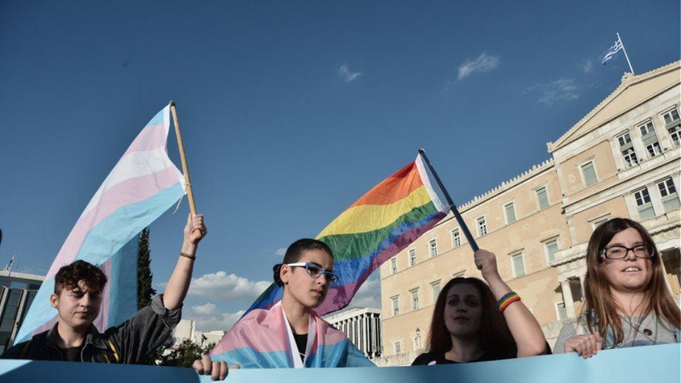 Δημοσκόπηση: Επτά στους δέκα Έλληνες λένε «όχι» στην αλλαγή φύλου από τα 15