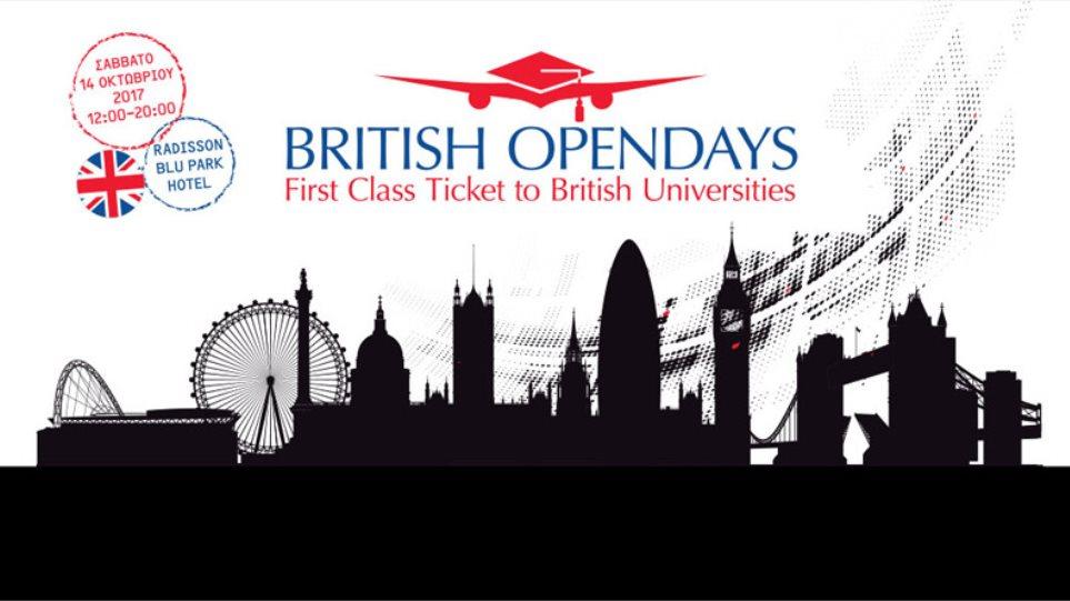 H Έκθεση Βρετανικών Πανεπιστημίων  BRITISH OPENDAYS τον Οκτώβριο στην Αθήνα
