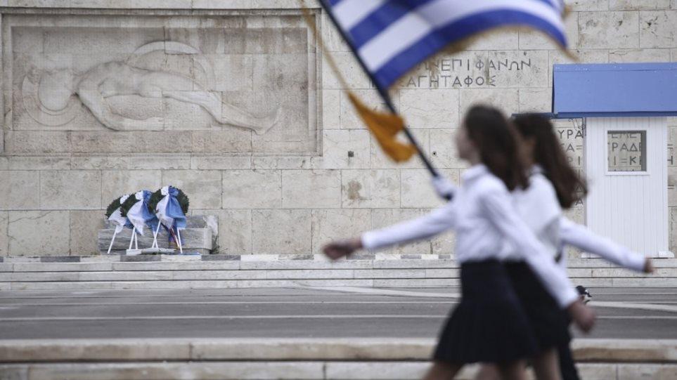 Αντιδράσεις από γονείς για την επιλογή σημαιοφόρου σε σχολείο της Αχαΐας