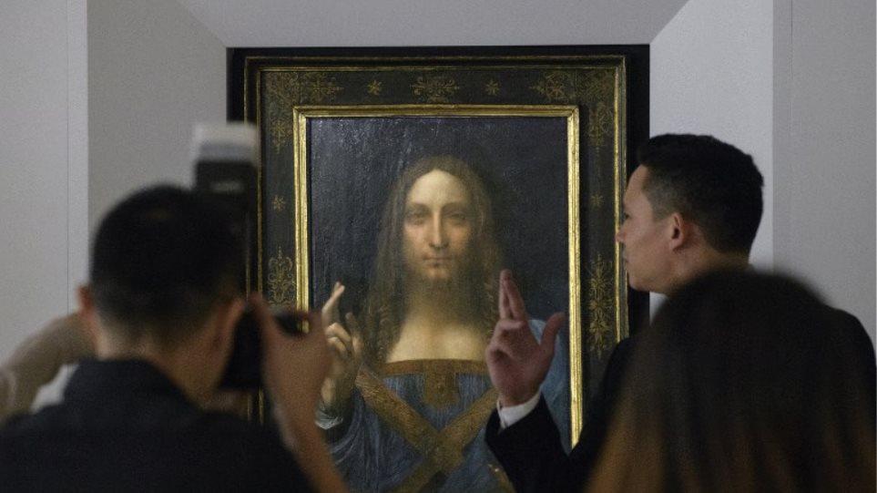 Το «Salvator Mundi» του ντα Βίντσι αναμένεται να «πιάσει» 100 εκατομμύρια δολάρια
