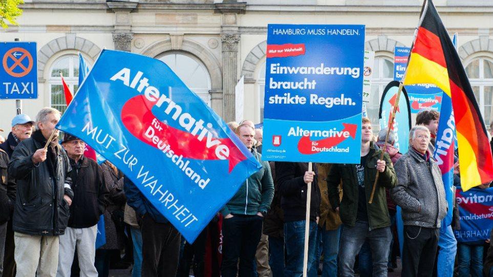 Γερμανία: Προσωπικά δεδομένα δημοσιογράφων ζητεί το ακροδεξιό AfD