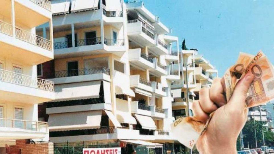 «Σκοτώνουν» τα σπίτια τους ακόμα και κάτω του κόστους