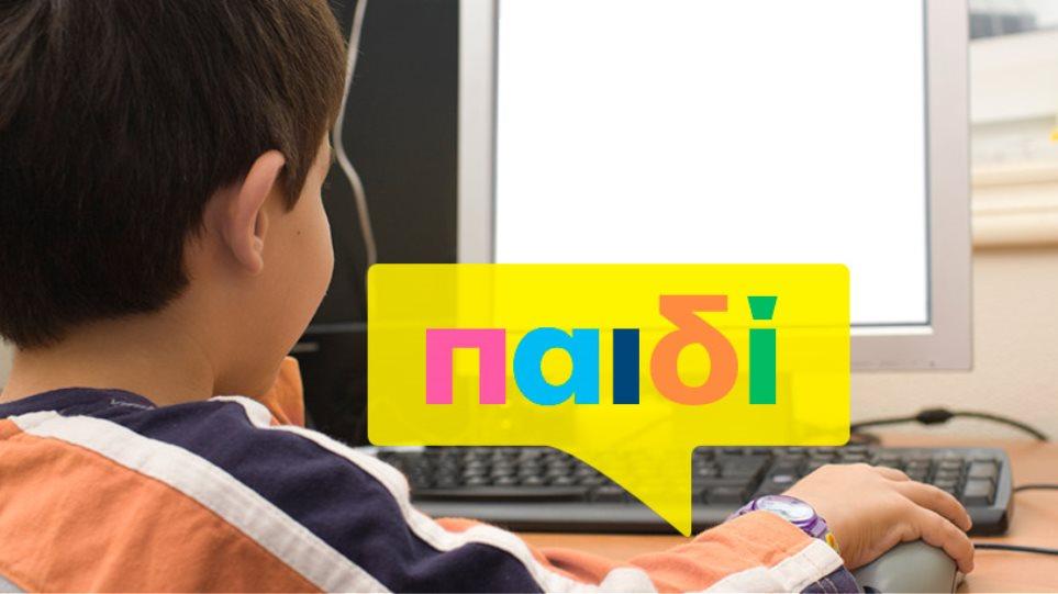 Έφηβες ιστοσελίδες γνωριμιών στο διαδίκτυο