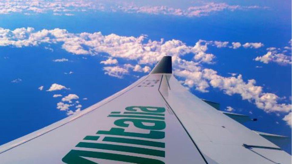 Alitalia laucnhes direct flight between Milan and Athens