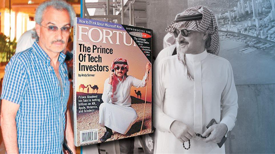 Ο Σαουδάραβας πρίγκιπας του «Αστέρα» έμεινε γυμνός
