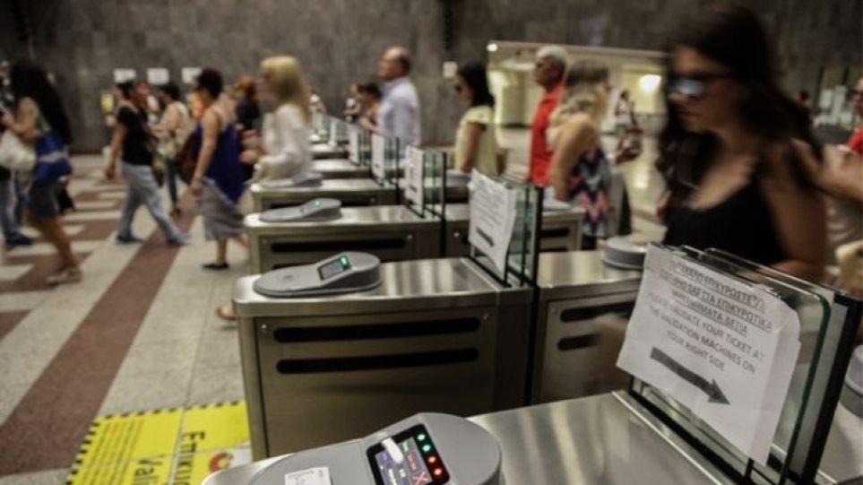 Ηλεκτρονικό εισιτήριο: Κάτω του 1 ευρώ για κοντινές αποστάσεις - Στα 2,80 ευρώ το ενιαίο