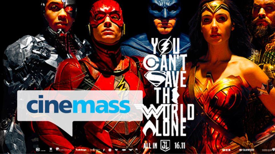 d5b59d7cd857 Πάμε σινεμά: Το αριστούργημα της εβδομάδας - όλες οι ταινίες και οι αίθουσες