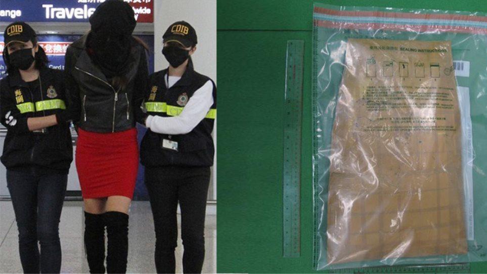 Κόρη αστυνομικού από τη Μυτιλήνη η 19χρονη που συνελήφθη με κοκαΐνη στο Χονγκ Κονγκ