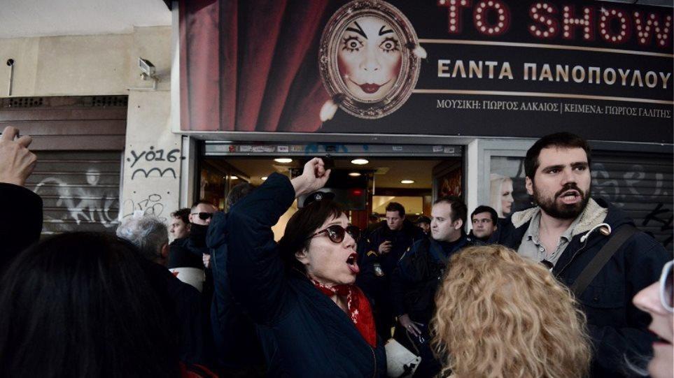 """Έντονες αποδοκιμασίες του κινήματος """"Δεν πληρώνω"""" στους συμβολαιογράφους"""