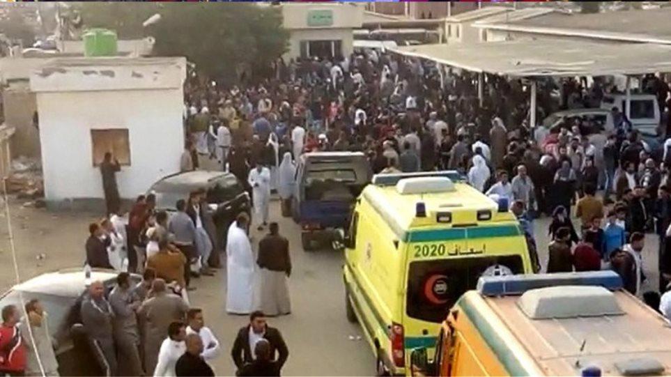 Παγκόσμιο σοκ και πολιτική κατακραυγή για το μακελειό με τους 235 νεκρούς στο Σινά
