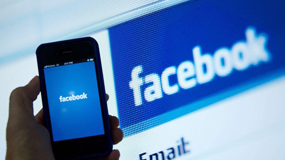 Το Facebook ζητά από τους χρήστες σέλφι φωτογραφίες για την ταυτοποίηση τους