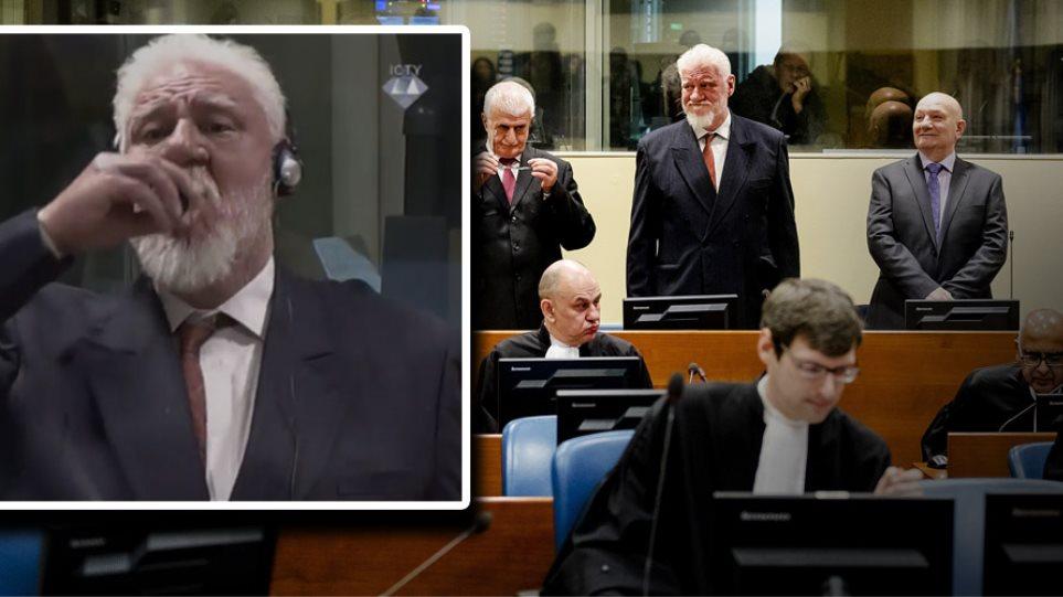 Χάγη: Κατηγορούμενος για εγκλήματα πολέμου ήπιε δηλητήριο όταν άκουσε την ποινή του