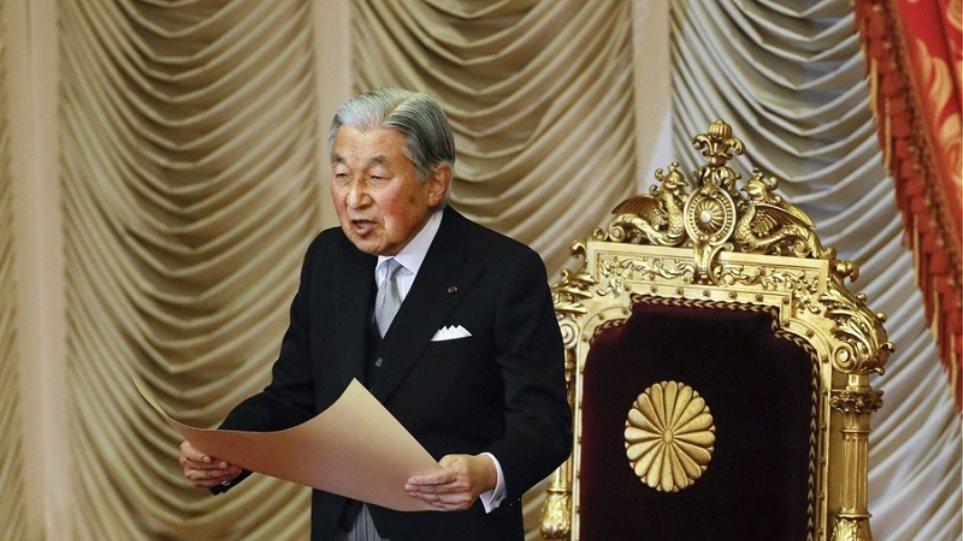 Ο 86χρονος πρώην αυτοκράτορας Ακιχίτο έχασε για λίγο τις αισθήσεις του