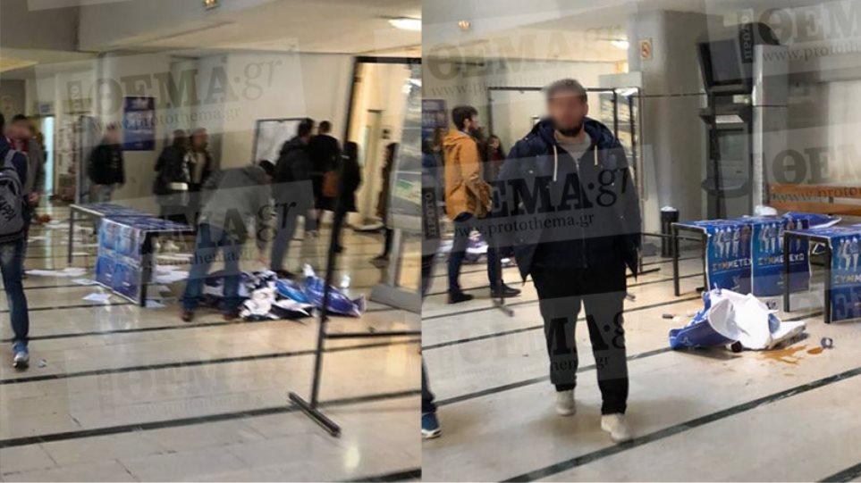 Εισβολή αντιεξουσιαστών με λοστούς στο Πανεπιστήμιο Μακεδονίας - Χτύπησαν φοιτητές