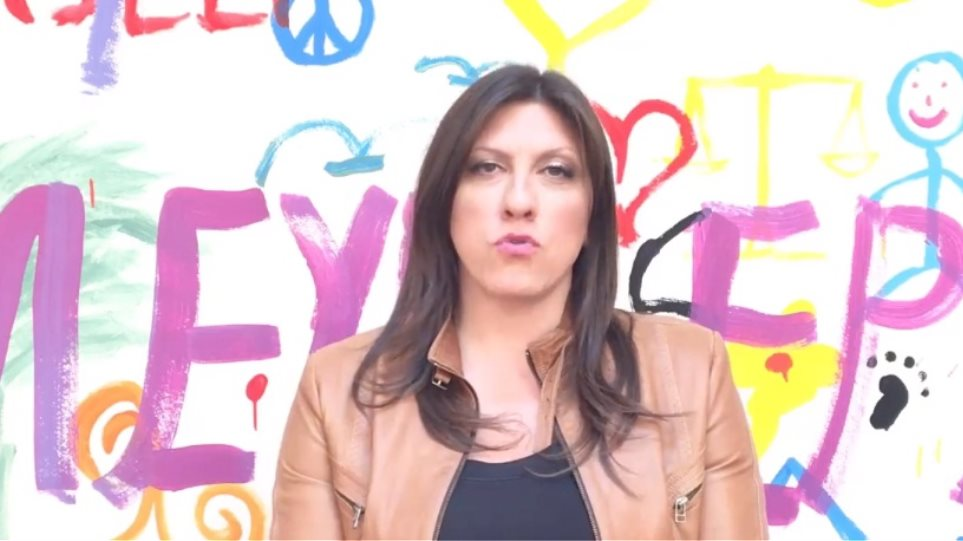 νέοι σκατά βίντεο γυναικεία αδελφότητα μύηση πίπα