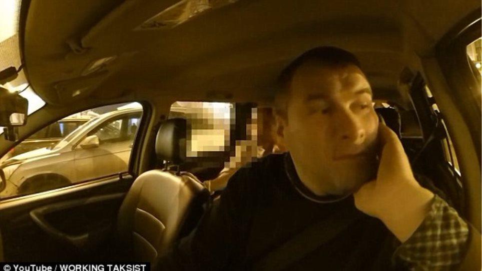 Ταξί ταξί σεξ βίντεο