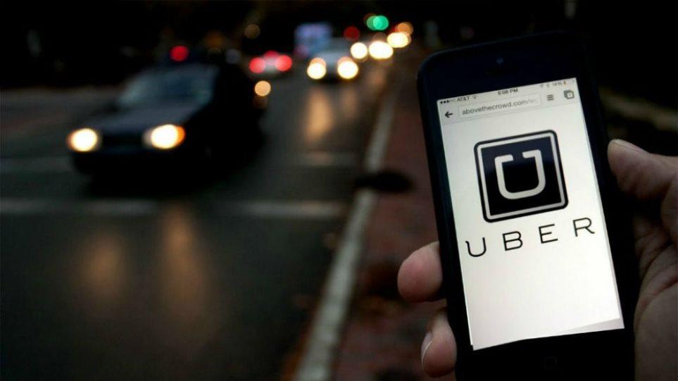 Τα πάνω-κάτω σε Uber και Beat από την απόφαση του Ευρωπαϊκού Δικαστηρίου