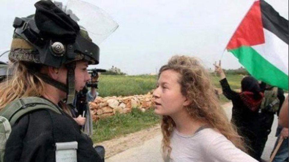 Άχεντ Ταμίμι: Στρατοδικείο για τη 16χρονη «ηρωίδα των Παλαιστινίων» που χαστούκισε Ισραηλινό στρατιώτη