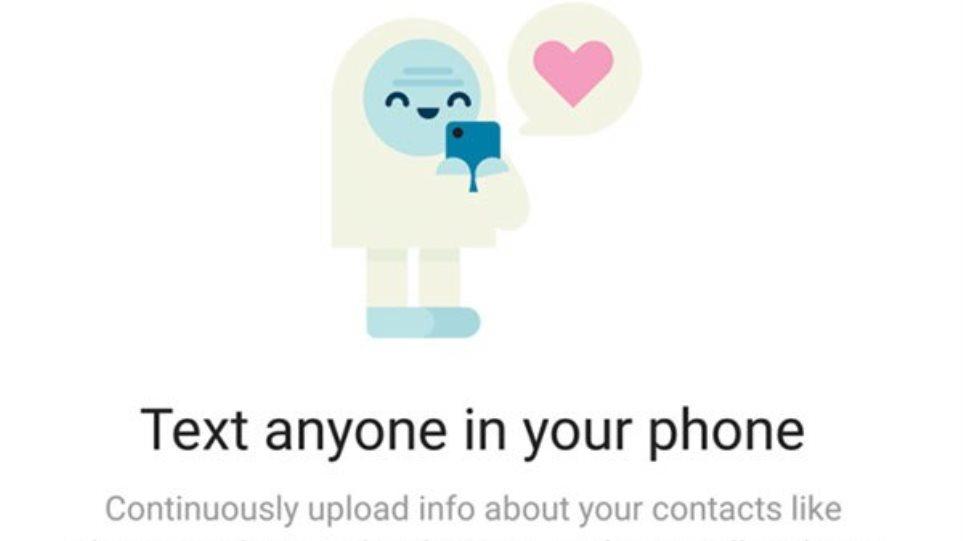 faceboo_android_callog_breach