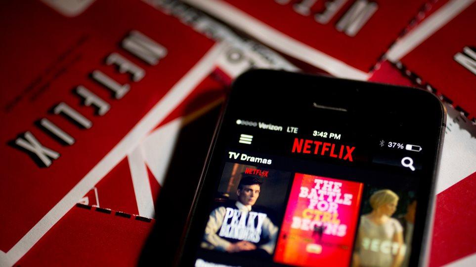 Ερευνα για τους χρήστες του Netflix: Κωμωδίες για... πρωινό - Τι βλέπουμε στο κρεβάτι