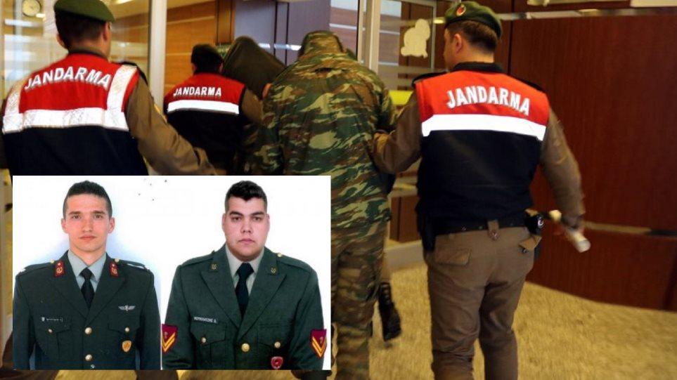 Αποτέλεσμα εικόνας για οι δύο έλληνες στρατιωτικοί