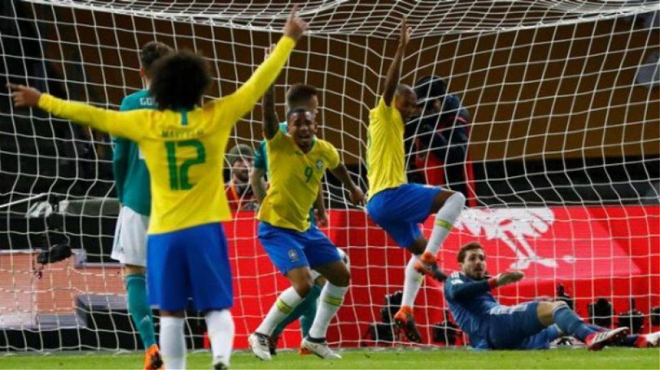 Η Βραζιλία έβαλε τέλος στο αήττητο της Γερμανίας!