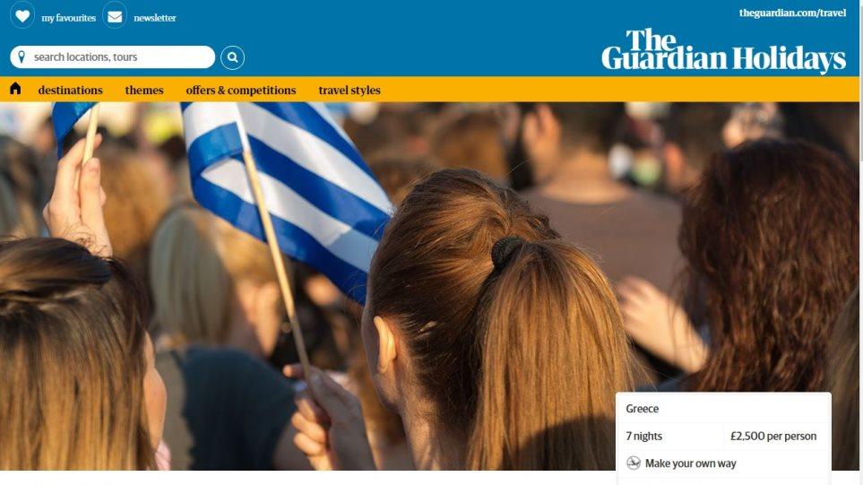 guardian_krisi