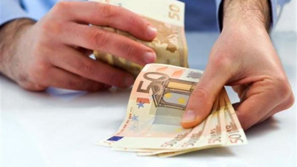 Αρχίζει από την Τετάρτη η λειτουργία του Ταμείου Εγγυοδοσίας