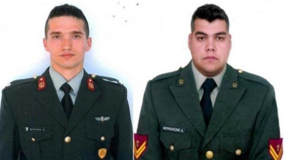 Απορρίφθηκε η ένσταση των δύο Ελλήνων στρατιωτικών