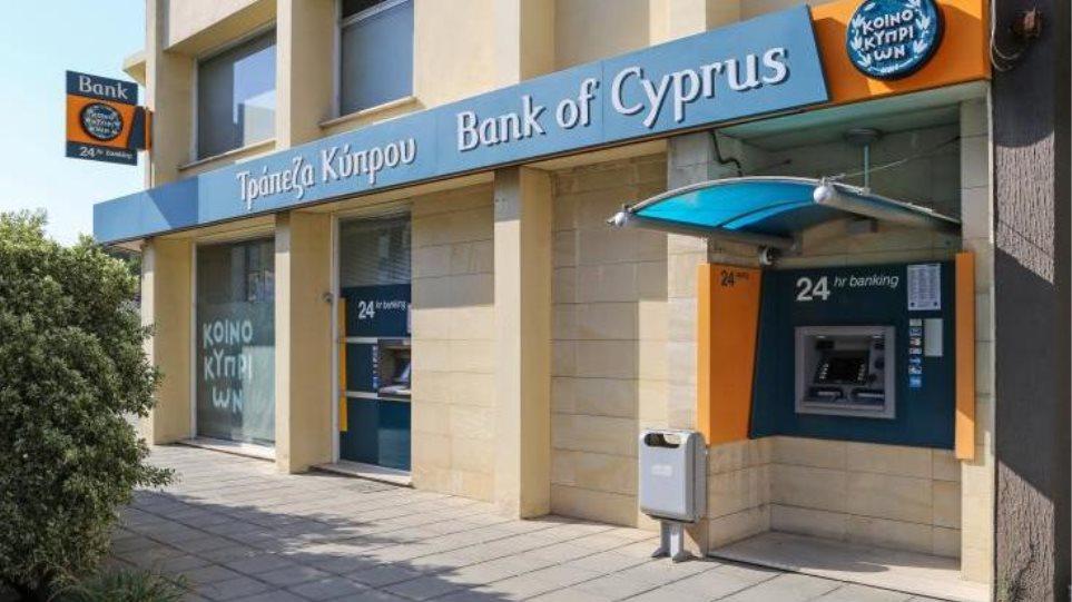 trapeza-kyprou