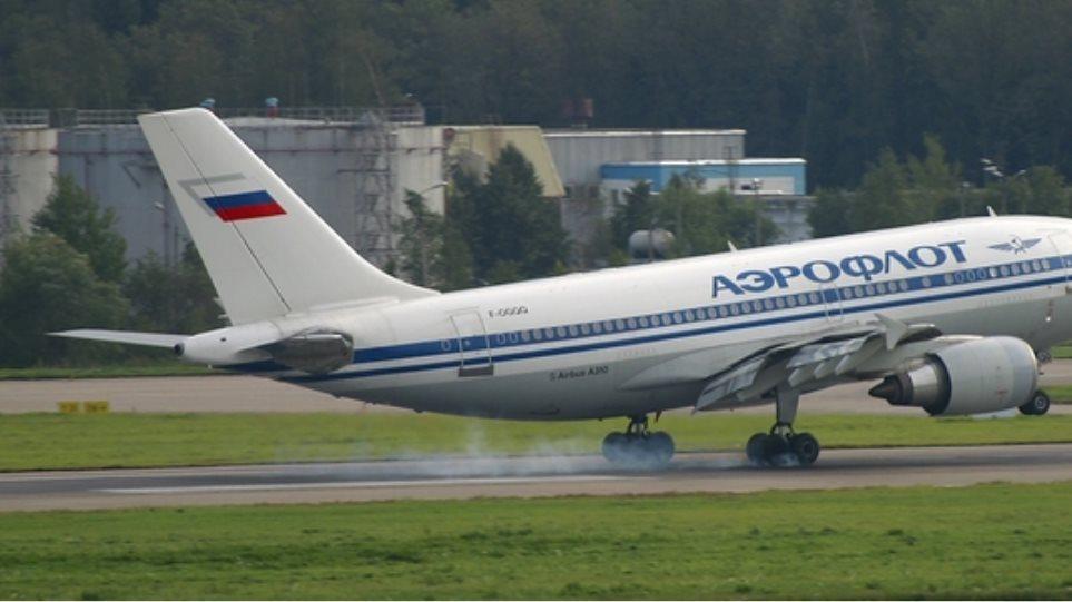 aeroflot31