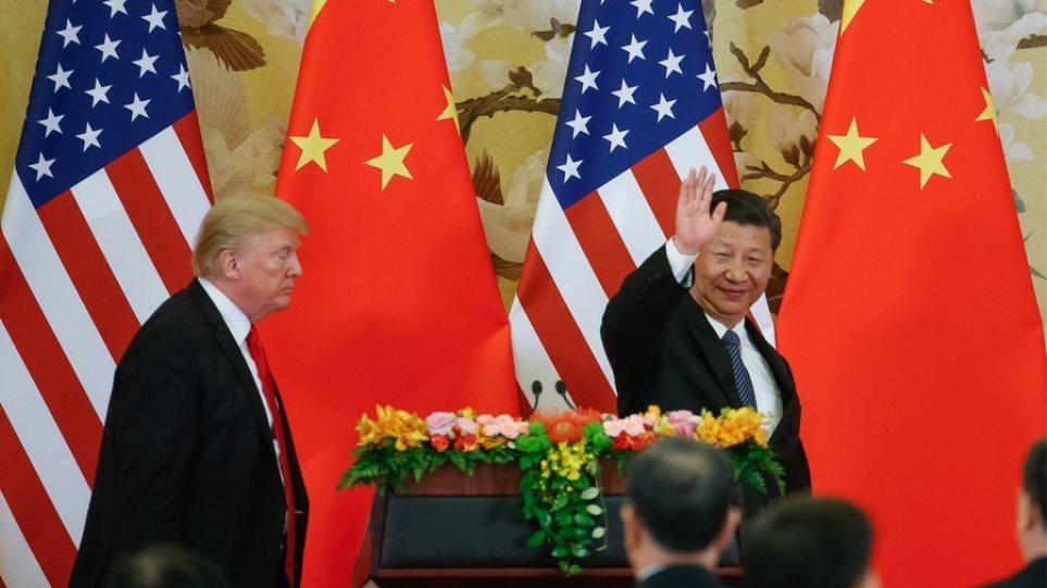 Jinping-Trump
