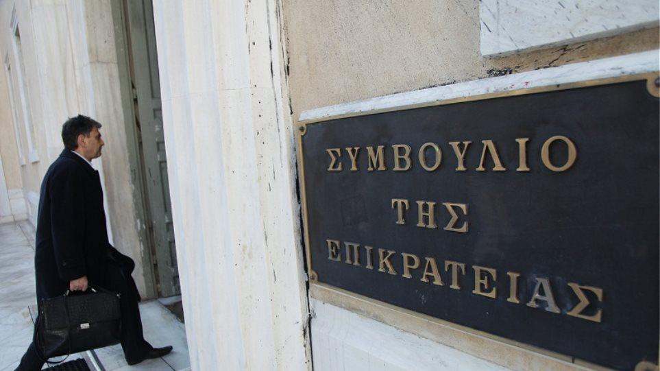 sumvoulio_tis_epikrateias