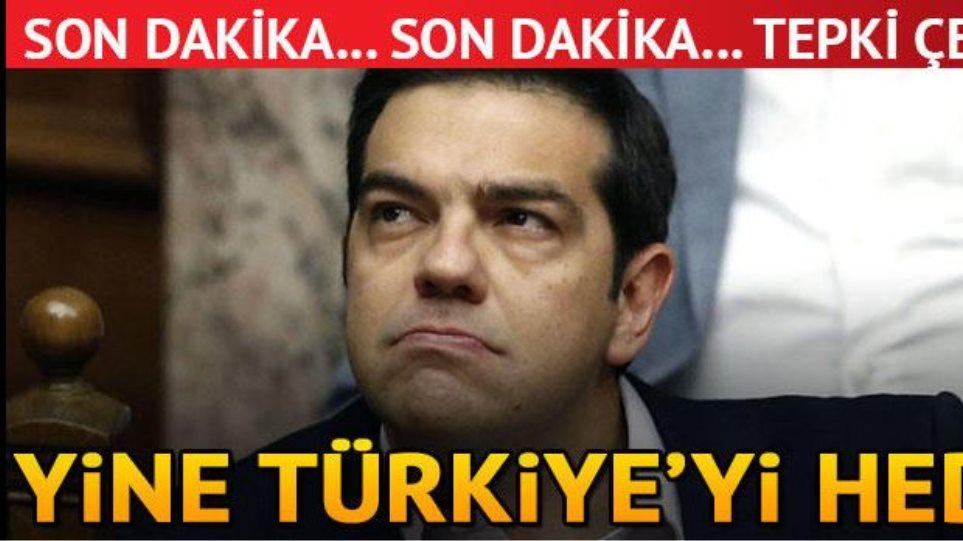 Hurriyet__1_